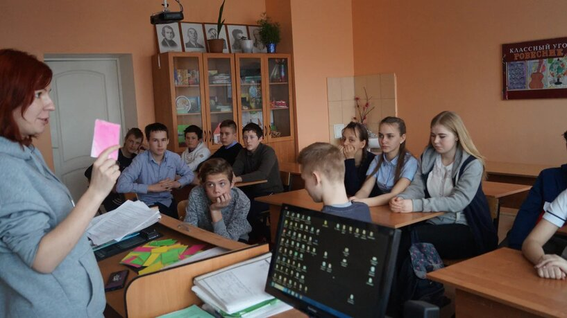 В Козловской школе прошли психолого-педагогические мероприятия