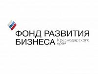 Гарантийная поддержка Фонда развития бизнеса Краснодарского края