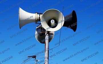Изменен порядок доведения сигнала оповещения населения по гражданской обороне