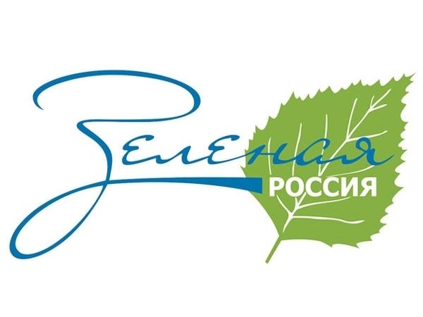 """Экологический субботник """"Зеленая Россия"""""""