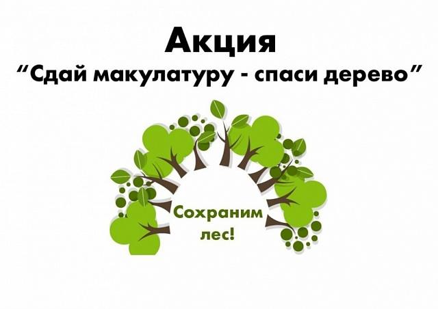 Вниманию жителей Ильинского сельского поселения!!!!!