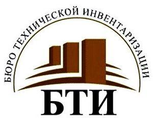 Межрегиональное бюро технической инвентаризации
