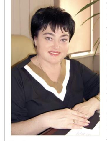 Рейн Людмила Петровна