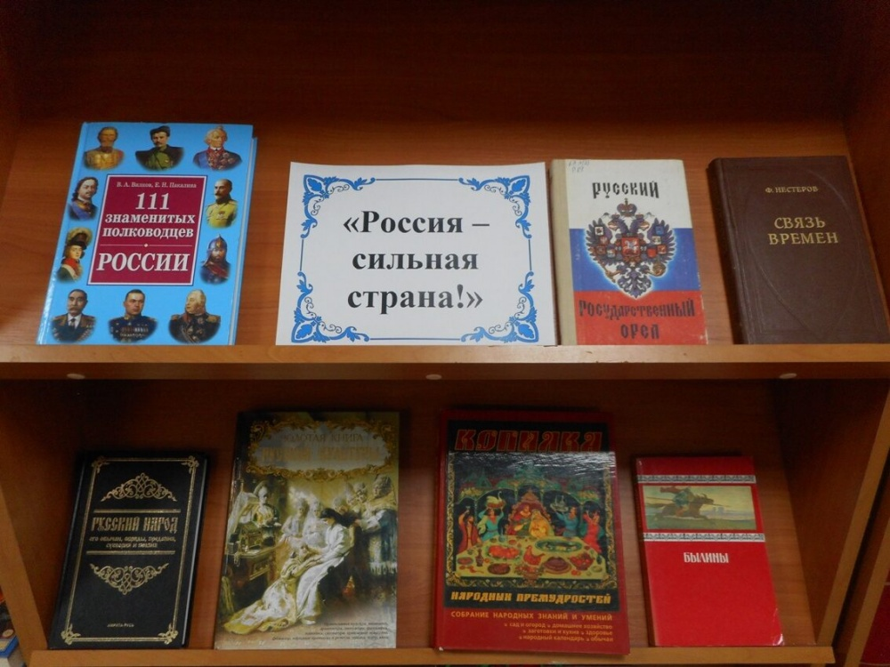 Наши библиотекари - для читателей