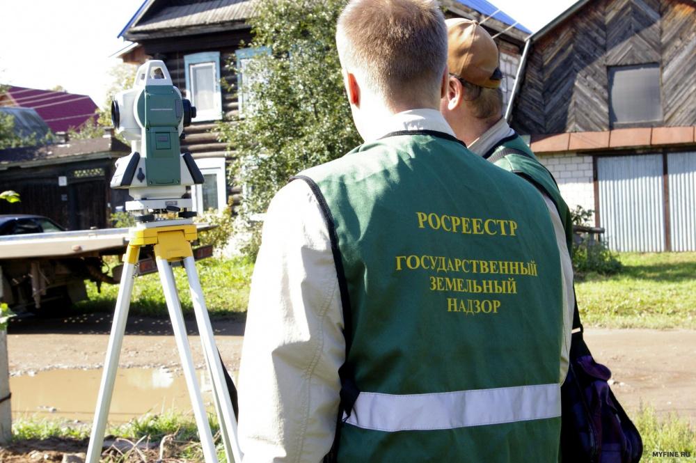 Нововведения в области земельного надзора в Вологодском Росреестре
