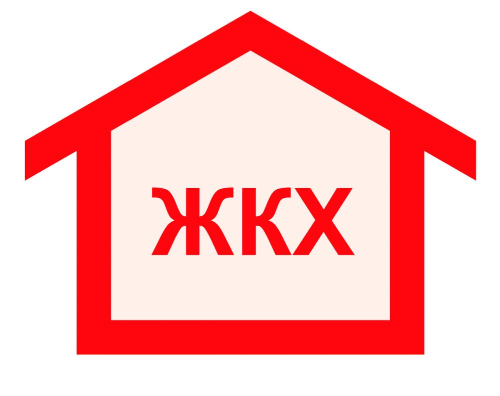 Информация по вопросам предоставления жилищно-коммунальных услуг