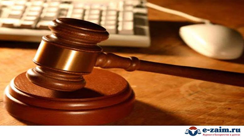 Извещение департамента имущественных и земельных отношений о  предоставлении в аренду  земельных участков, находящихся в собственности Воронежской области,