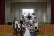 Ация   «Читаем детям о войне»