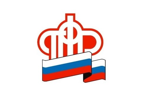 Пенсионный фонд России информирует: Выплаты семьям с детьми от 3 до 16 лет