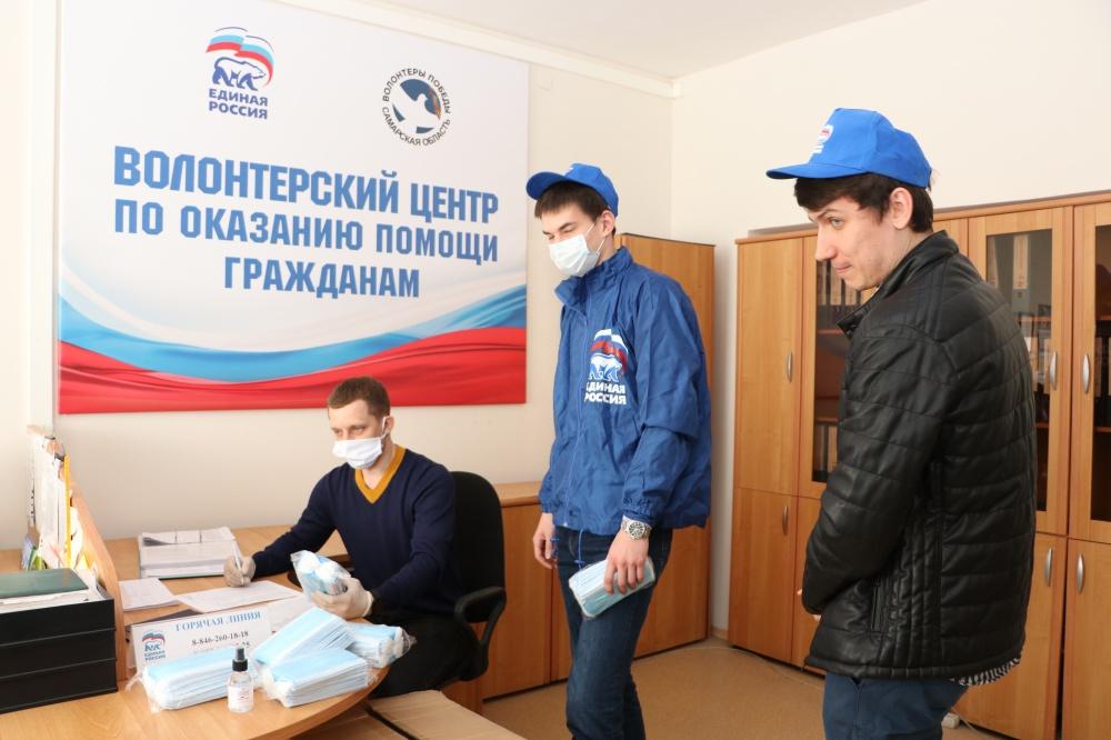 «ЕДИНАЯ РОССИЯ» обеспечивает защитными масками добровольцев «Объединённого волонтерского центра» Самарской области