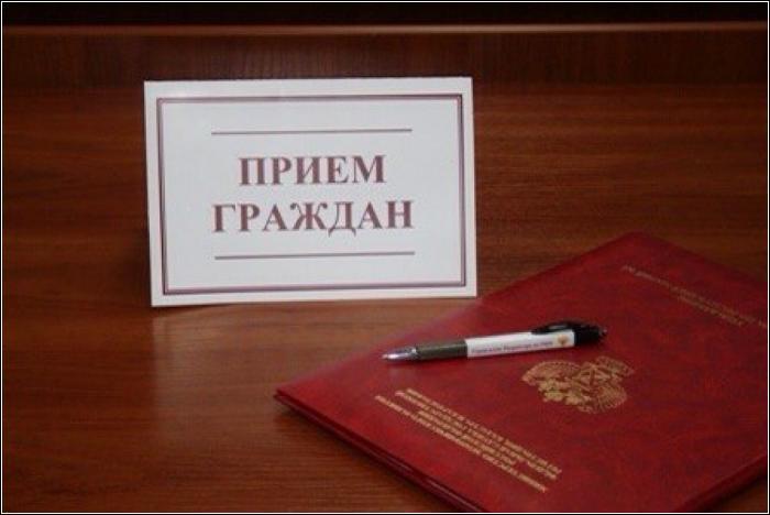 Прием жителей Ейского и  Щербиновского районов, по вопросам соблюдения экологического  законодательства