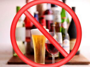 О запрете продажи алкоголя