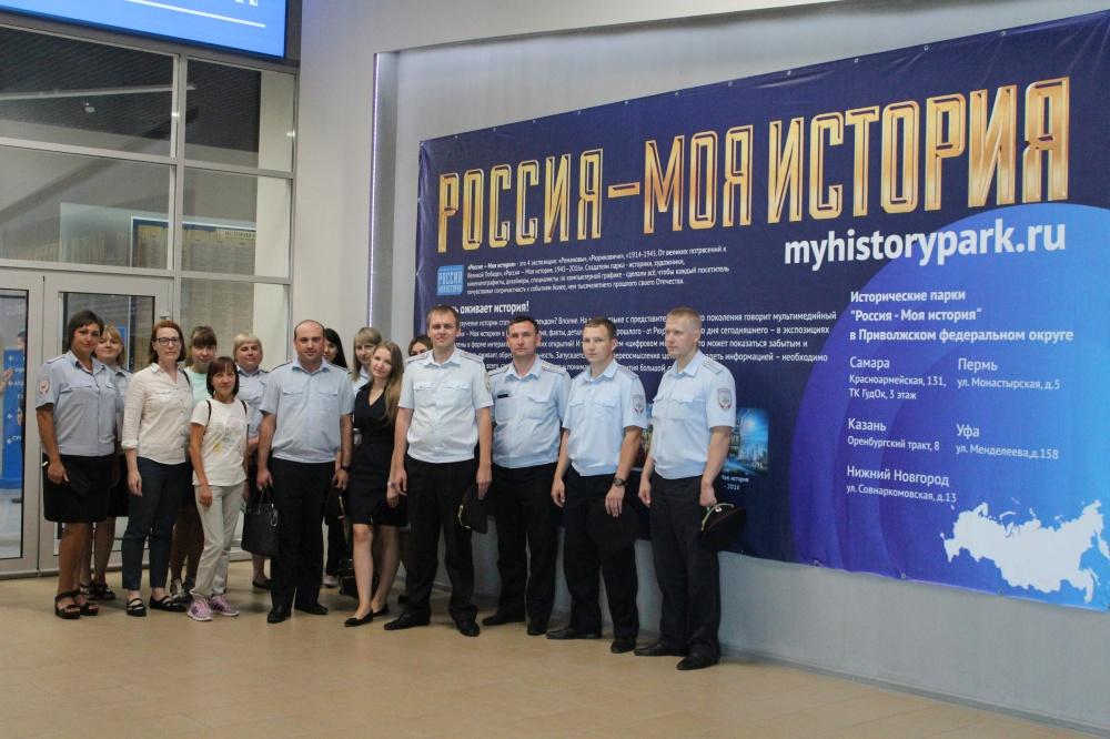 Посещение «Исторического парка «Россия – Моя история»
