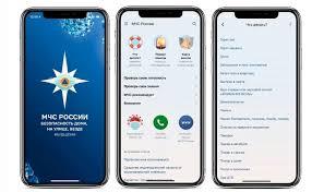"""Мобильное приложение """"Спасатель"""""""