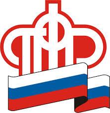 Пенсионерам Ленинска рассказали, как общаться с ПФР онлайн
