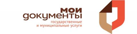 """Центр государственных и муниципальных услуг """"Мои документы"""""""