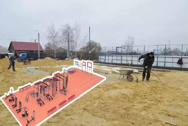 В Русаново появится самая большая площадка для выполнения комплекса ГТО в районе