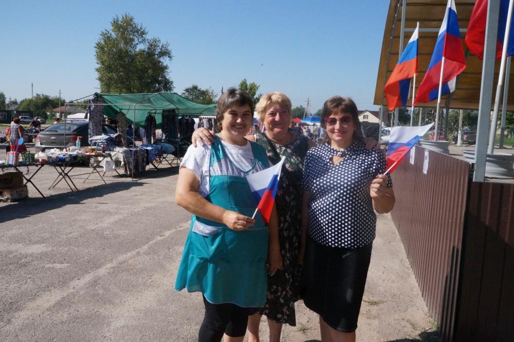 Слава Российскому флагу!