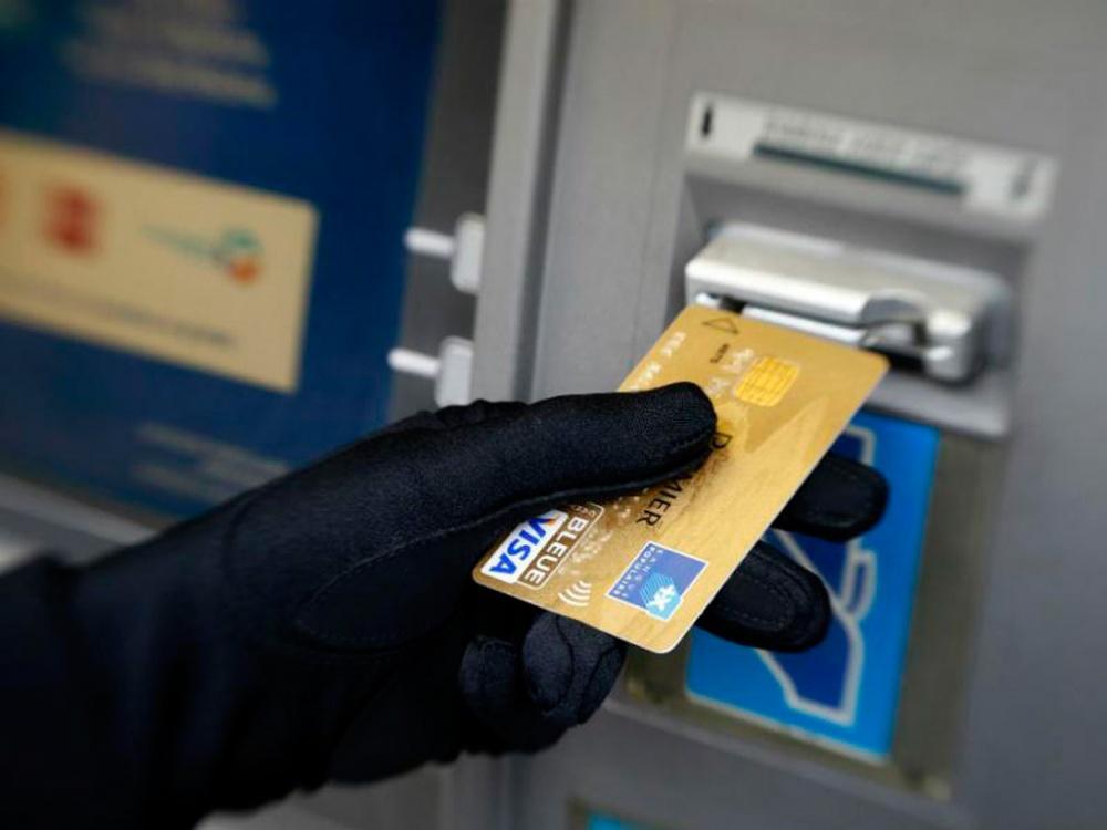 Прокуратура разъясняет: Хищение денежных средств с банковских карт