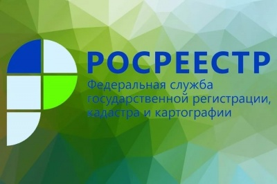 Управление Росреестра по Вологодской области информирует