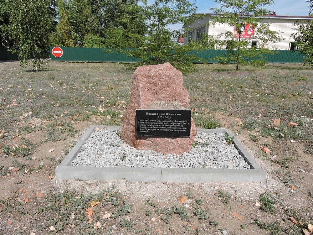 Жители Гороховки рассказали об истории села и произошедших изменениях