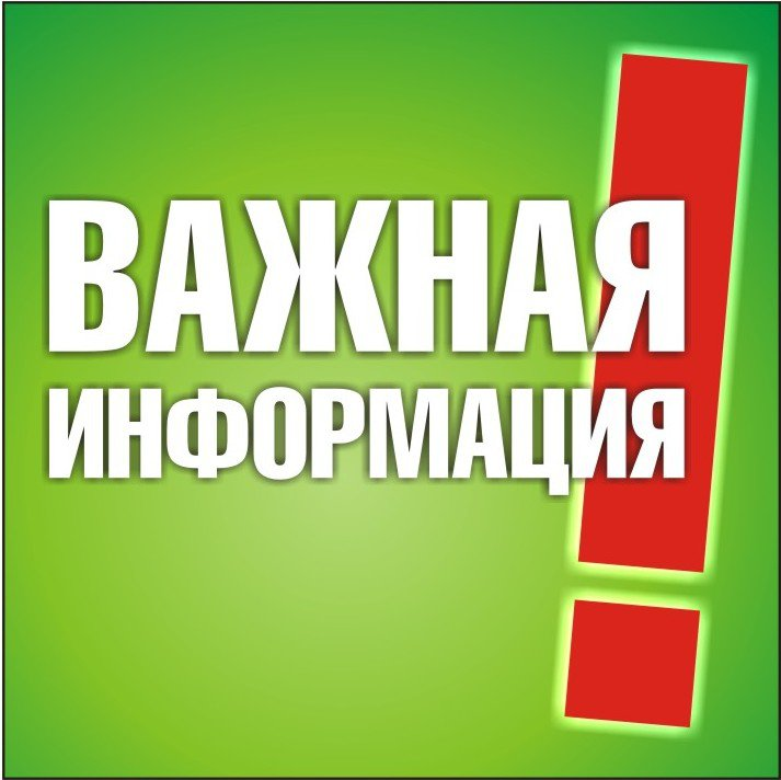 Первая сессия Совета народных депутатов Синявского сельского поселения
