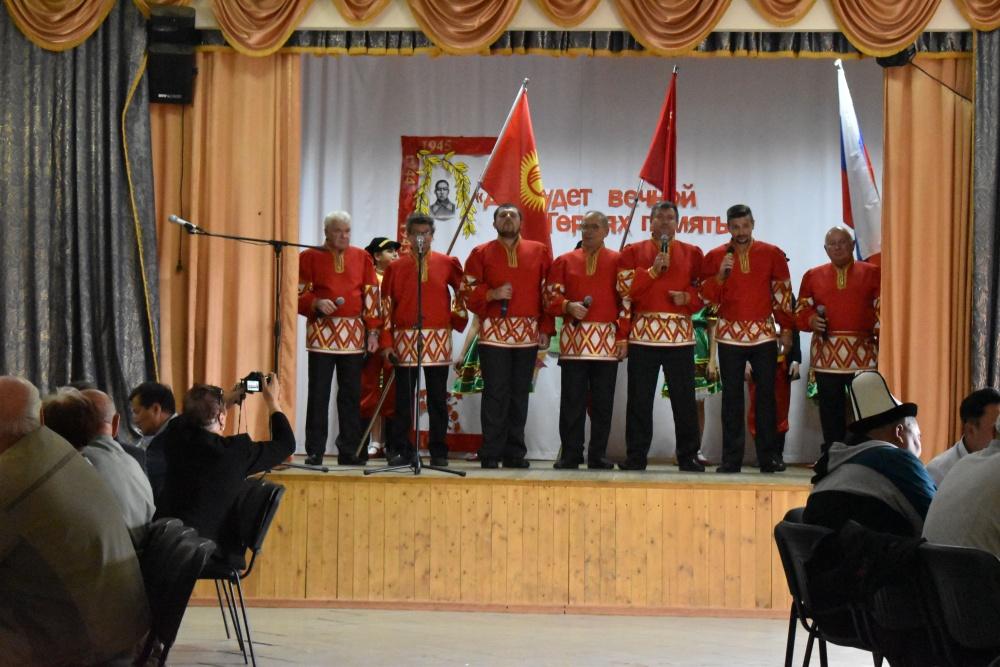 День памяти Героя Советского Союза Чолпонбая Тулебердиева