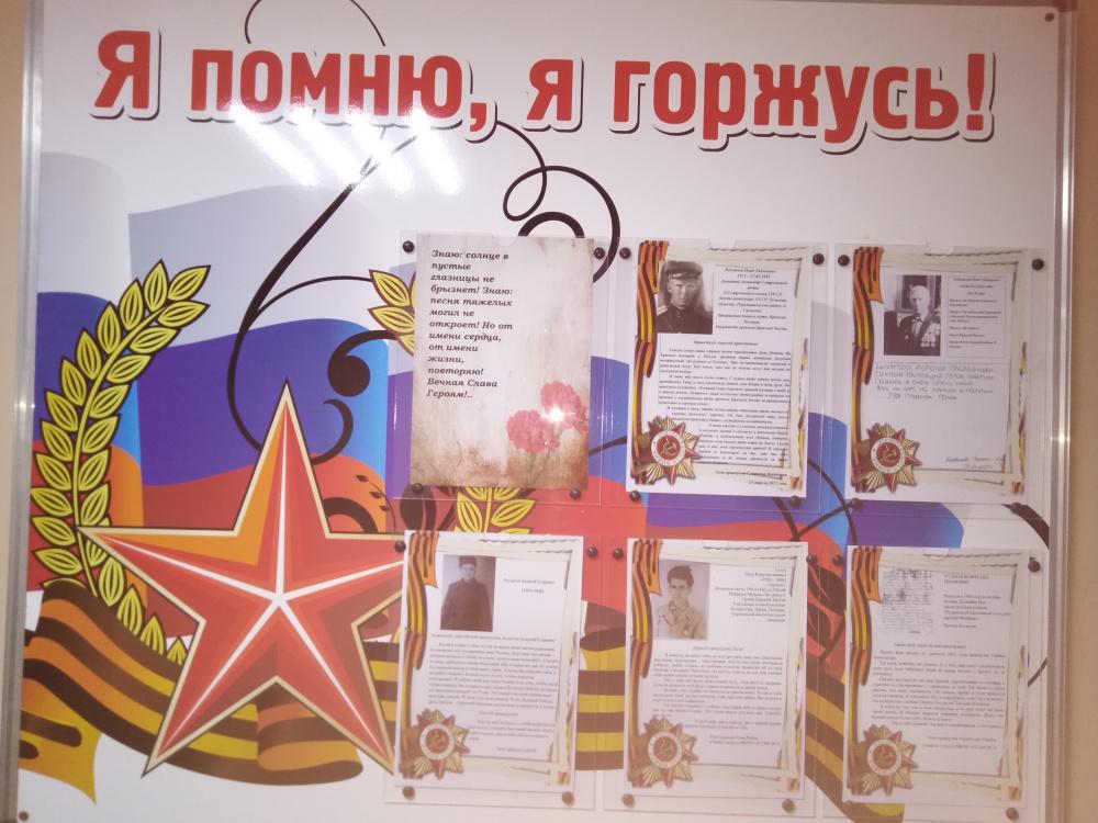 Молодое поколение поселка Товарково приняло участие в акции, проводимой Поселковой Управой городского поселения «Поселок Товарково», «Письмо прадеду».