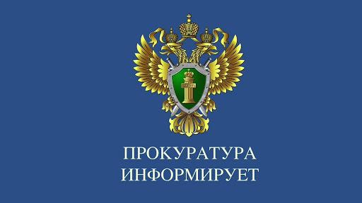 Помощник прокурор Волжского района Самарской области  Глебов Георгий Александрович проведет личный прием граждан