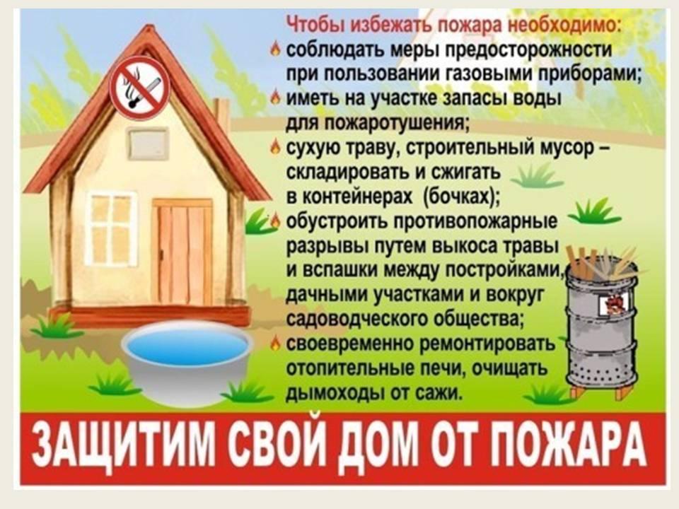 Вниманию граждан!!!