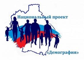Управление труда и занятости Липецкой области в 2020 году организует бесплатное   профессиональное обучение и дополнительное профессиональное образование
