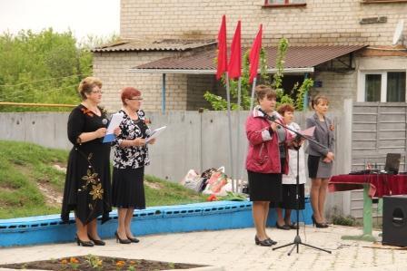 Праздничные мероприятия 9 мая 2015 года