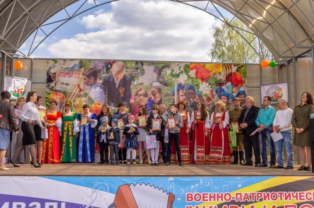 В Мятлеве состоялся второй межрайонный фестиваль военно-патриотической песни «Живи и помни!»