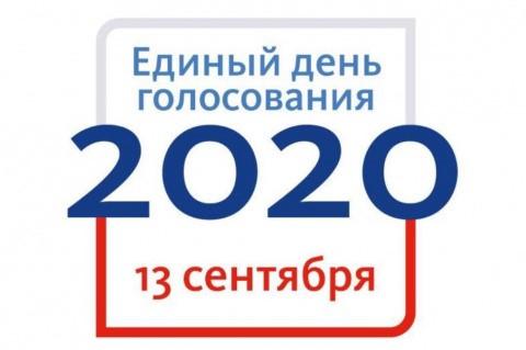 Территориальной избирательной комиссией Калининская подведены итоги выборов
