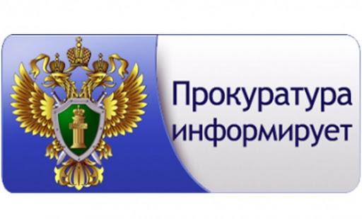 По результатам принятых прокуратурой Новокубанского района мер, территория, сопряженная с образовательной организацией обустроена тротуаром