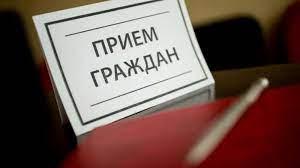 02 февраля 2021 года состоится Открытая сессия Совета Глебовского сельского поселения Кущевского района