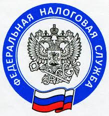 Межрайонная ИФНС России №16 по Самарской области информирует об изменениях в реквизитах с 31.05.2021 года