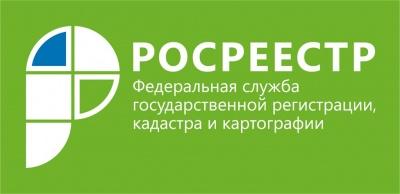 В России в 2,5 раза быстрее стали ставить недвижимость на учет