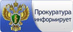 Расширен перечень административных правонарушений в области связи и информации.