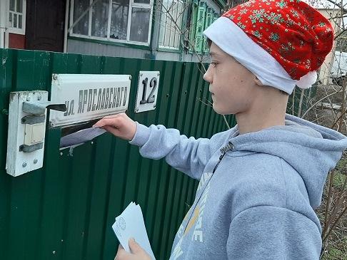 Акция «Почта Деда Мороза»