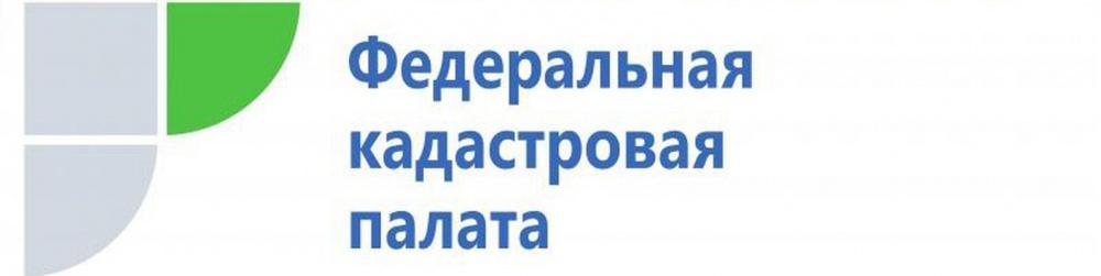 Деятельность Комиссии по рассмотрению споров о результатах определения кадастровой стоимости на территории Оренбургской области