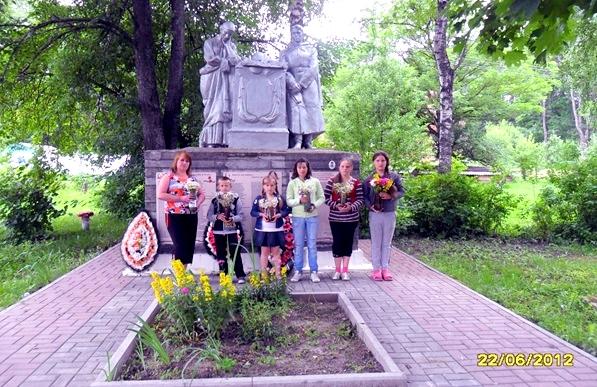 Памятник в с.Которь