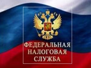 Межрайонная ИФНС России №16 по Самарской области по заданию Управления Федеральной налоговой службы по Самарской области сообщает