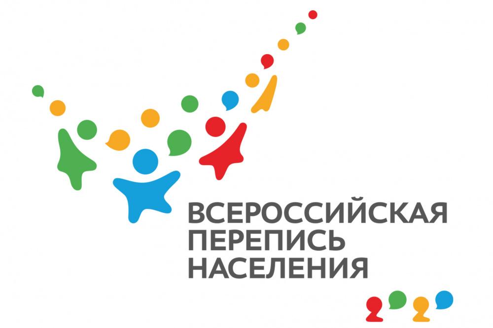 Информация о Всероссийской переписи населения