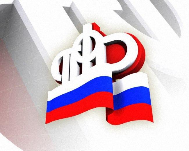 Выплата к 75-летию Победы