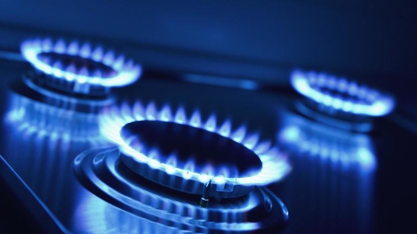 Компенсация затрат на газификацию домовладений