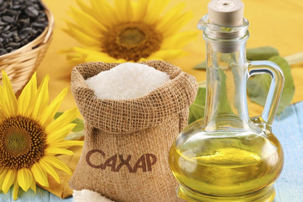Продление соглашений о принятии мер по снижению и поддержки цен на сахар и подсолнечное масло