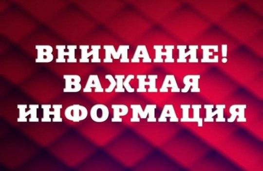 Выдача справок и иных документов Администрацией сельского поселения Спиридоновка  будет проходить только по предварительной записи