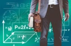 С 1 января 2020 года учителям, переехавшим на работу в малые города и сельскую местность, будет предоставляться единовременная компенсационная выплата