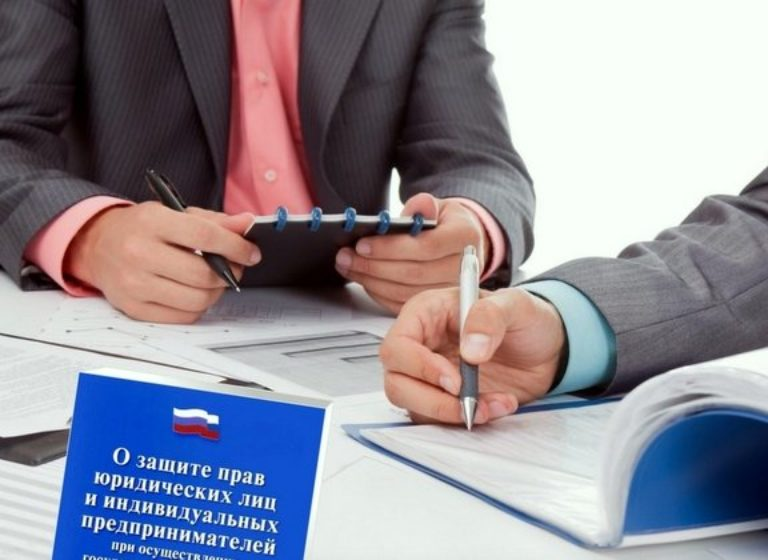Что нужно знать предпринимателю при проведении проверки контролирующим органом?